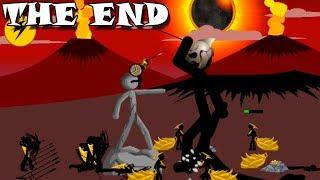 Stick War Legacy The End! Атака стикменов Финальный босс