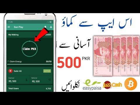 Earn Money Online New App 🔥 Best Free Earning App Jazz Cash Easypesa Coinbase