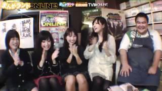 12/04/11 市川みきさん、森麻美さんゲスト。愛沢舞美のまんがランドONLI...