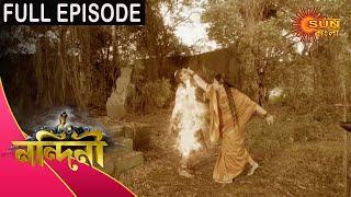 Nandini - Episode 307 | 22 Sep 2020 | Sun Bangla TV Serial | Bengali Serial