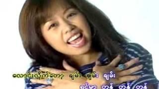 Chaw Su Khin - ဗံု ဗံု ဗံု
