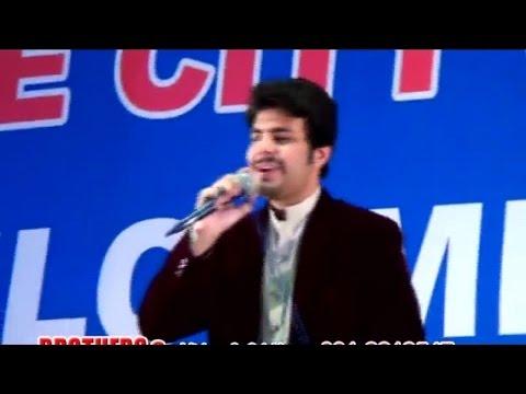 Pashto New Singer Zubair Nawaz New Song 2016 - Da Yawa Khabra Ba Ashna Mani