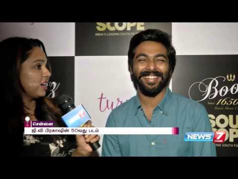 Theri music will not disappoint Vijay fans says G V Praskash Kumar | News7 Tamil