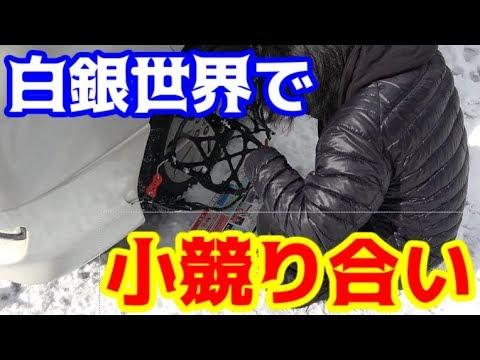 白銀世界�タイヤ�雪�用�ェーン�付��競り���