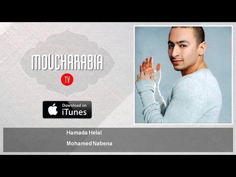 Hamada Helal - Mohamed Nabena