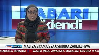 HABARI WIKIENDI - AZAM TWO 24/2/2018