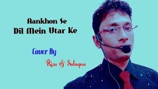 Aankhon Se Dil Mein Utar Ke/Fareb/Kumar sanu/Cover by Rizu&Sulagna/2019