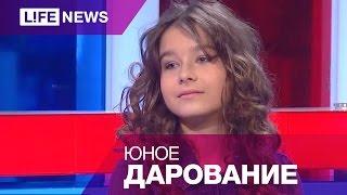 Скачать Модель актриса ведущая певица Софья Долганова