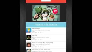 топ 5 лучших сайтов на андроид