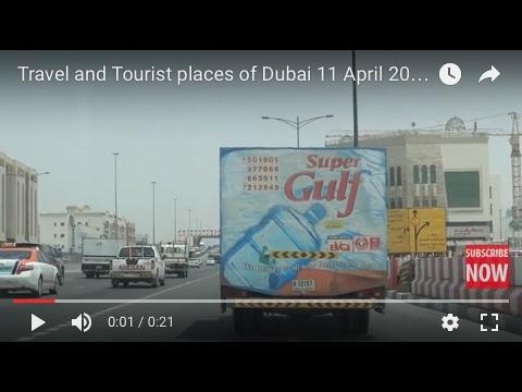 Travel and Tourist places of Dubai 11 April 2013 United Arab Emirates UAE