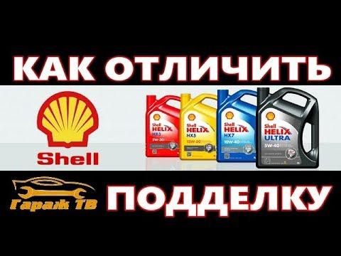 . (17) 281-23-75 · скачать pdf каталог «шелл» · главная > индустриальные масла > масла-теплоносители. Масла-теплоносители. Heat transfer oil s2.