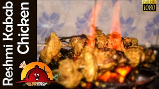 Chicken Reshmi Kabab bangali || রেশমী কাবাব রেসিপি || EUREKA Cooking Channel