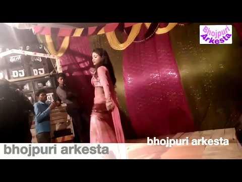 || nimbu kharbuja bhail madam || stage show bhojpuri arkesta