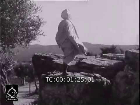 KAIROUAN 1925 BY SBOUI