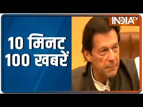 10 Minute 100 Khabrein | March 15, 2020  (IndiaTV News)