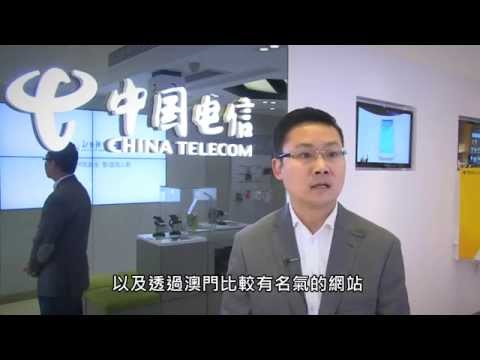 AsiaPac Facebook Case Study - China Telecom