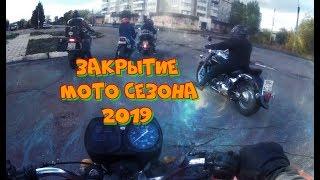 Yupiter-5 Prodomos IZH Bo'yicha Mavsumda 2019 yopilish MOTO