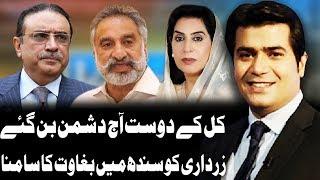 Sawal Awam Ka with Masood Raza   7 July 2018   Dunya News