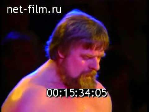 Валентин Дикуль - 1991