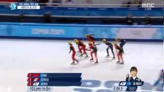쇼트트랙 3,000m 결승 심석희 선수 아웃코스 추월 금메달