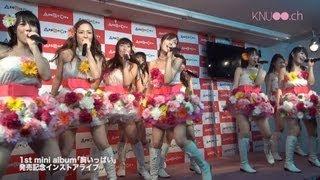 (2013.1.31 東京・アソビットシティ秋葉原) オフィシャルウェブサイト : http://knu.co.jp オフィシャルブログ : ameblo.jp/love-love-knu オフィシャルTwitter ...