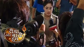 Diya Aur Baati Hum | Sandhya REPENTS For MISUNDERSTANDING Aarzoo As A Terrorist