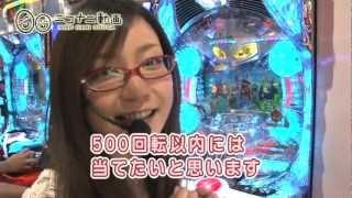 ニコナニ動画#23ビワコ&ヒラヤマン@ニコニコ寝屋川南インター店(後編) thumbnail