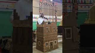 قصيدة الشاعر عوض علي مبشر الاسمري للزملاء المتقاعدين ب STC