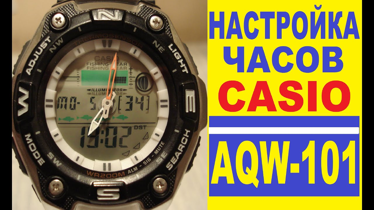 luxury and companies pin watch fishing watches torch carp