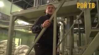 видео СО2 экстракты | Бытовая химия