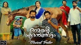 Ramante Edanthottam   Musical Trailer   Kunchacko Boban,Anu Sithara  Ranjith Sankar Bijibal Official