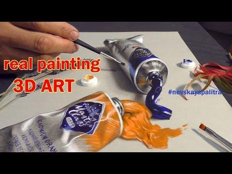 Painting 3D ART oil paints of Master Class St-Petersburg