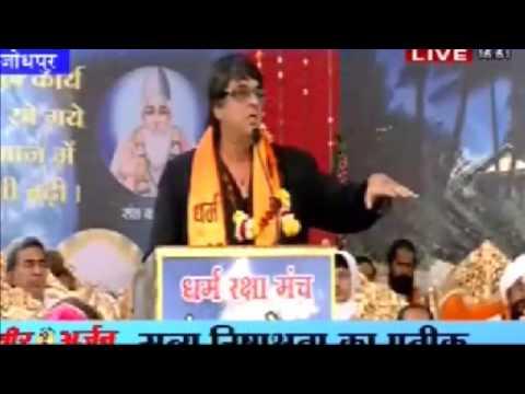 Wonderful Speech by Mukesh Khanna on Jodhpur Sant Sammelan 15 Jan 2014