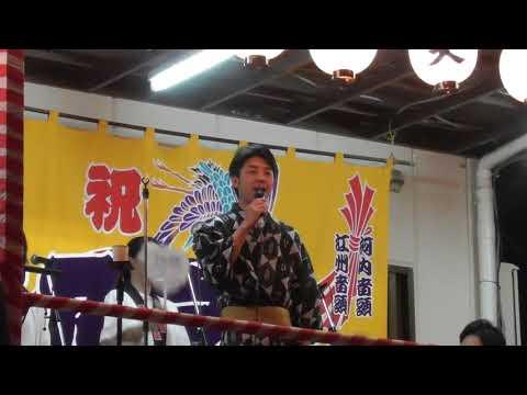 2017 08 03 御厨公園盆踊り 鉄砲節河内音頭 ファミリー会