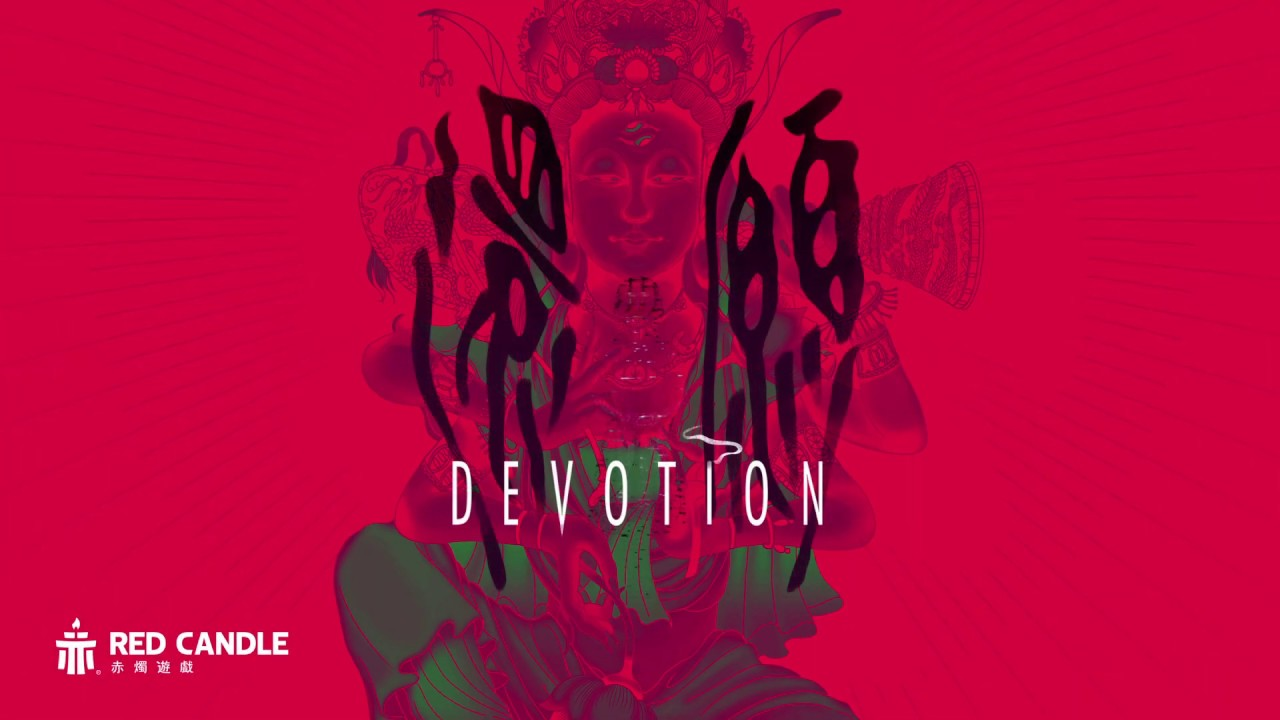 還願DEVOTION - Short trailer