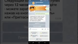 tranzacționare bot localbitcoins)