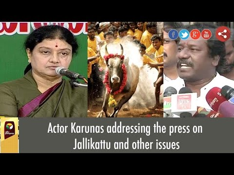 LIVE: Actor Karunas Speaks on VK Sasikala & Jallikattu Issue | Press Meet