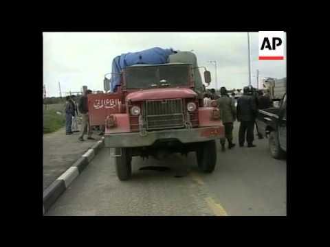 GAZA: MIDDLE EAST: ISRAELI-PALESTINIAN CLASHES LATEST