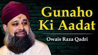 (Very Emotional ) Gunaho Ki Aadat Chura Mere Maula With Lyrics - Owais Raza Qadri Naat 2018