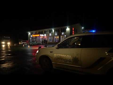 Загинули під час побачення: працівник СБУ на службовому авто збив закоханих біля кафе