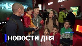 Новости дня. 29 апреля 2021 года. Информационная программа «Якутия 24»