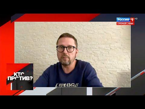 Любопытные факты о мирном Майдане от Анатолия Шария. Кто против? от 16.12.19