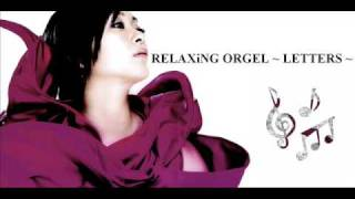 Utada Hikaru - Deep River ~ Orgel Version ~