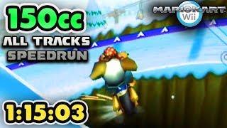 Mario Kart Wii - 150cc All Tracks Speedrun - 1:15:03 (No Items, No Skips)