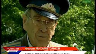 Воспоминания ветеранов о Великой Отечественной войне