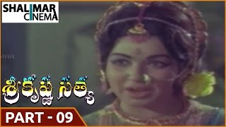 Sri Krishna Satya Telugu Movie Part 09/16 || NTR, Jayalalitha || Shalimarcinema
