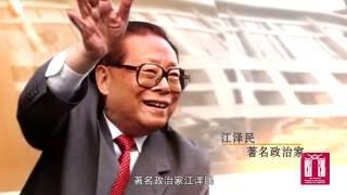 Shanghai Jiao Tong University 120 Years' Anniversary (2016) 上海交通大学120周年校庆宣传片