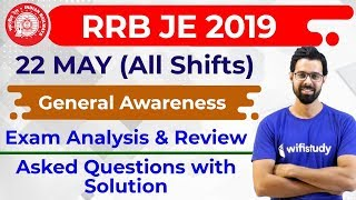 RRB JE 2019 (22 May 2019, All Shifts) GA | JE CBT-1 Exam Analysis & Asked Questions