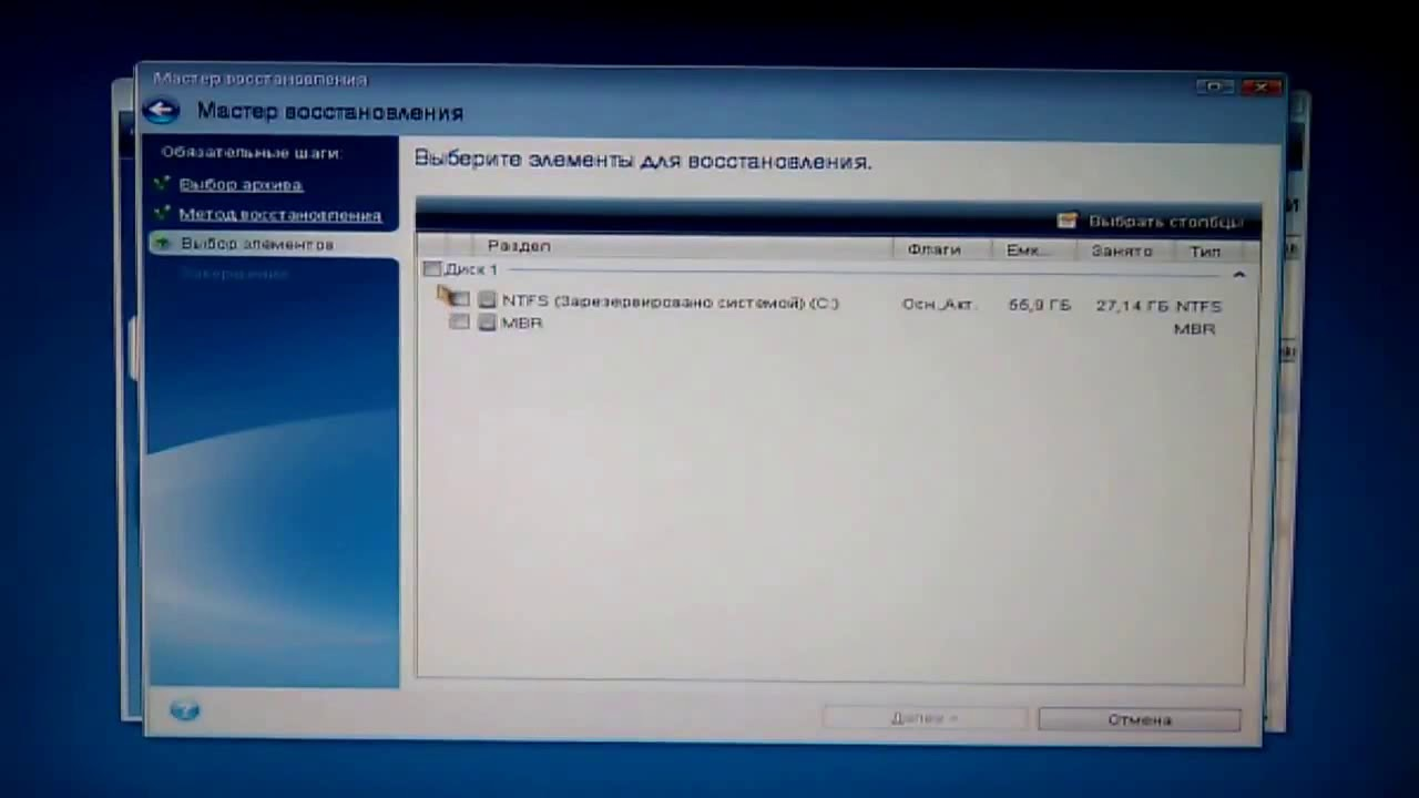 КАК ЗА НЕСКОЛЬКО МИНУТ ВОССТАНОВИТЬ WINDOWS XP. СОВЕТЫ ПРАКТИКОВ.  all