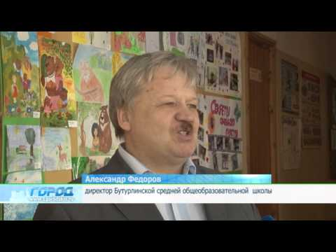 Бутурлино Нижегородская область провал